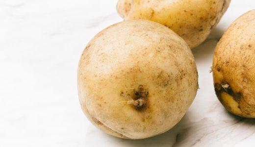 さつまいもとじゃがいもを徹底比較!カロリーが低いのはじゃが芋、栄養価が高いのはさつま芋です。