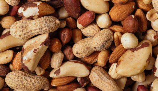 ナッツ類のカロリーと脂質比較:720kcalのマカダミアナッツと栄養価満点のスイカの種に注目です。