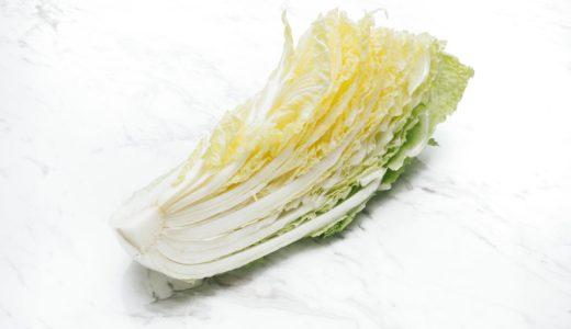 葉酸が豊富な食材ランキング上位100品目を公開:100gあたりでは野菜よりも肉類の内臓系部位の方が含有量が高めです。