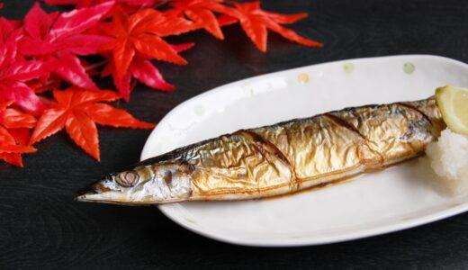青魚4種類(鯵・鰯・鯖・サンマ)のカロリーとたんぱく質・脂質など栄養素の量を比較:サンマの脂質に注意