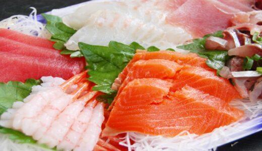 スーパーのお刺身コーナーで売られている魚の栄養価とカロリーのランキングTOP15:マグロ赤身がおすすめ